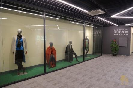国际时尚艺术基地